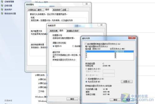 计算机存储层次解析及cpu缓存结构发展