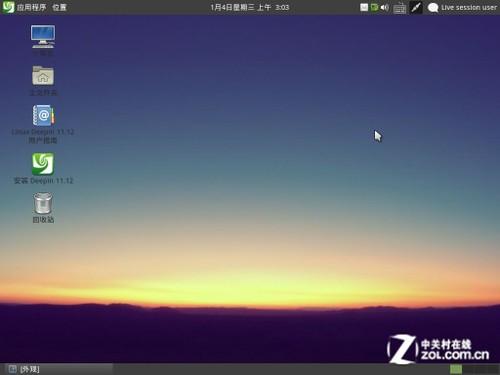 深度Linux桌面背景美图六-专为国人订制 Linux Deepin新版发布