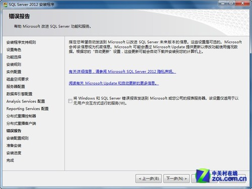 抢先体验微软最新<a href='/server/index.jsp?SortId=1004' target='_blank'>数据库</a>SQL Server 2012
