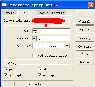 的VPN设置 PPTP借线操作